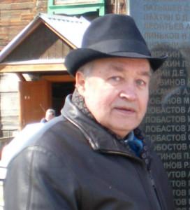В.М. Лоскутов