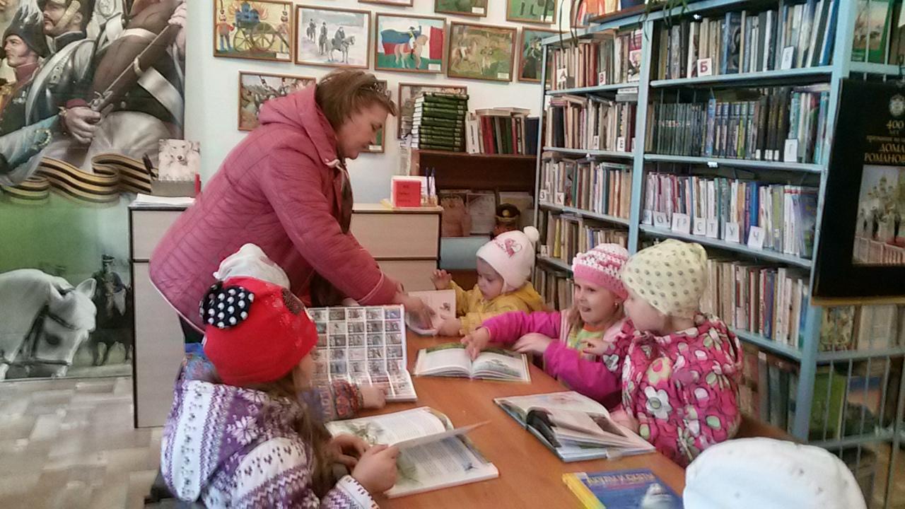 Детский сад в библиотеке (1)
